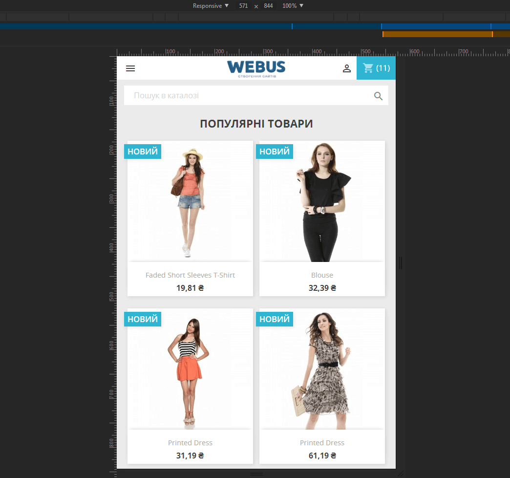 Adaptive websites development - Online Stores Development