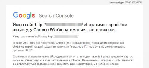Интернет развивается, переход на HTTPS