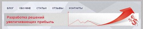 Специалистами нашей веб-студии был разработан блог Александра Аверина