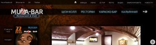 Официальный сайт клуба-ресторана