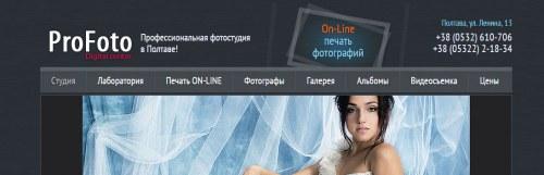 Розроблено корпоративний сайт