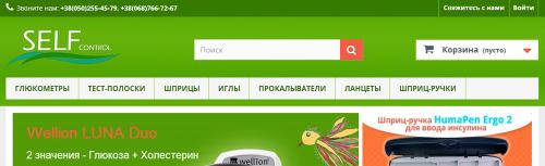 Интернет-магазин медицинского оборудования SELF-CONTROL