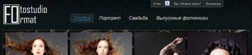 Сайт професійного фотографа Миколи Баскеса