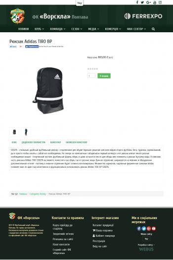 09_online_shop.png