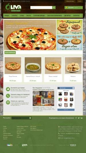 Сайт он-лайн заказов пиццы для кофейни-пиццерии «OLIVA PIZZA»