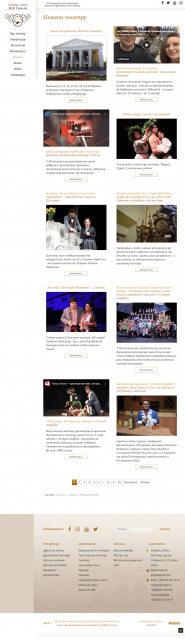 11_news.png