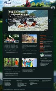 1_ontop-extreme.com.ua.jpg