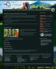2_ontop-extreme.com.ua.jpg