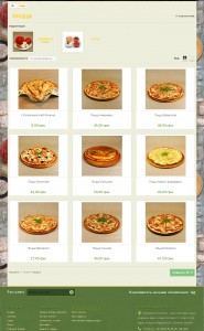 2_pizza.jpg