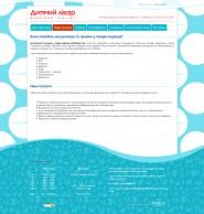 2_services.jpg