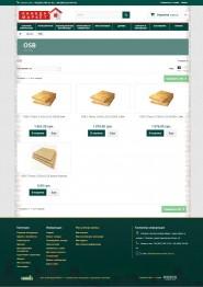 33_main_catalog.jpg