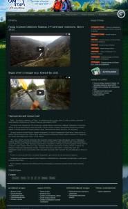 3_ontop-extreme.com.ua.jpg