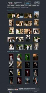 4-pro-photo.jpg