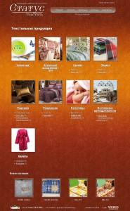 4_catalog.jpg