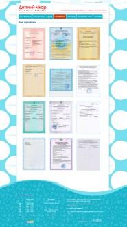 4_certificates.jpg