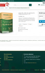 5_cement_heidelberg.jpg