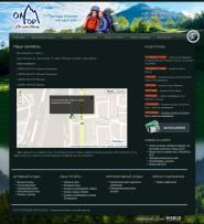 5_ontop-extreme.com.ua.jpg