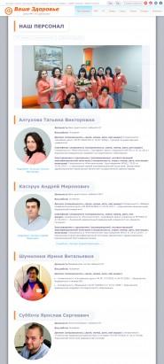 5_staff.jpg