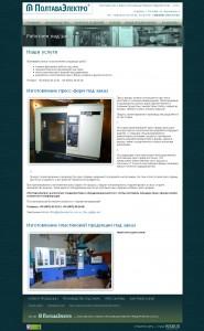 6-services.jpg