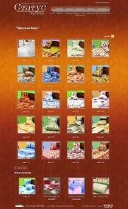 6_catalog.jpg