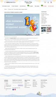 7_blog_1.jpg