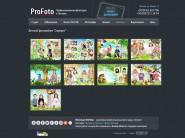 8-pro-photo.jpg
