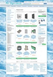 air-style.com.ua_9.jpg