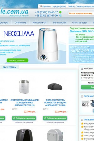 Сайт электронной коммерции