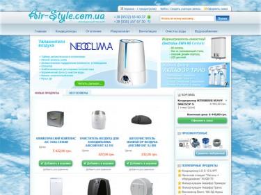Cайт електронної комерції