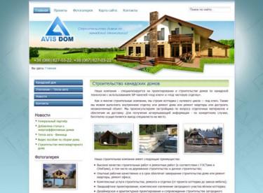 Сайт будівельної компанії AVIS DOM