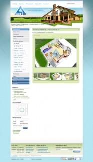avisdom.com.ua-projekt.jpg