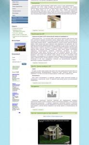 avisdom.com.ua-tehnology.jpg
