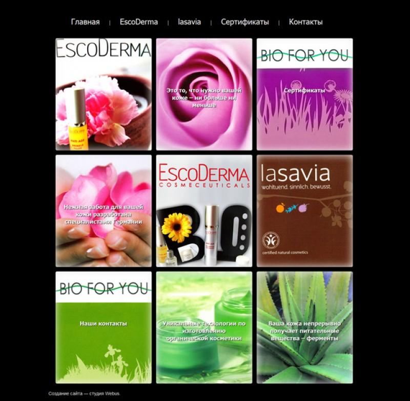Сайт-каталог продажи натуральной косметики