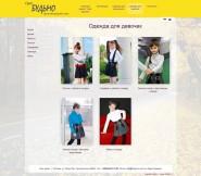 budymo_catalog.jpg