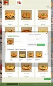 buy_pizza.jpg