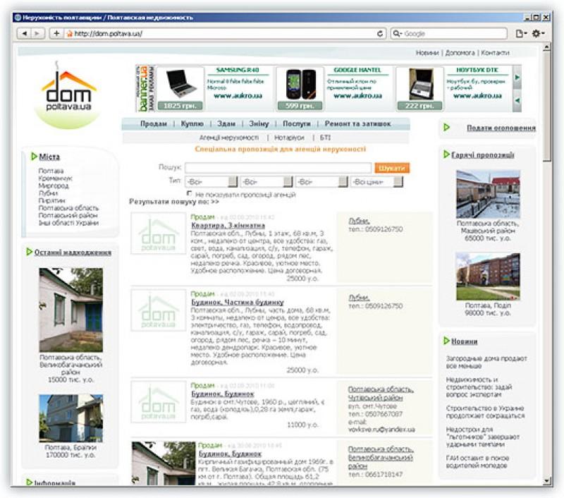Дизайн сайту