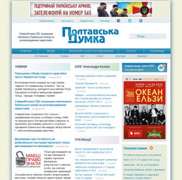 Сайт газети «Полтавська Думка»