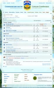 forum.jpg