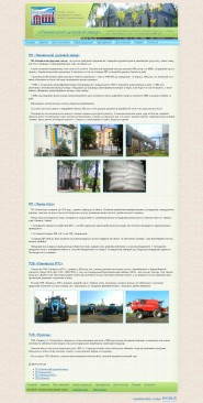 lanna_company.jpg