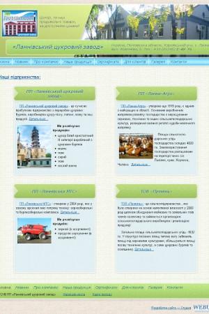 Официальный сайт ЧП «Ланнівський цукровий завод»