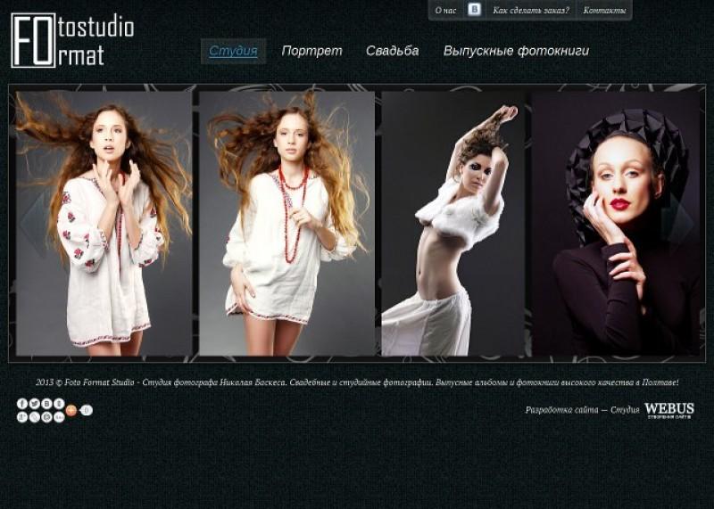 Персональный сайт профессионального фотографа Николая Баскеса