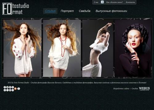 Персональний сайт професійного фотографа Миколи Баскеса