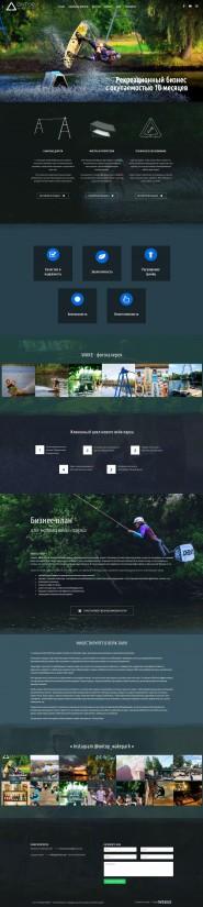 ontopwake-site-webus-1.jpg
