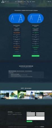 ontopwake-site-webus-2.jpg