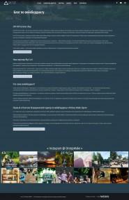 ontopwake-site-webus-4.jpg