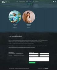 ontopwake-site-webus-5.jpg