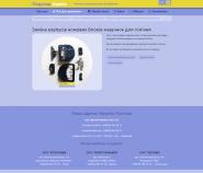 perukar-service-3.png