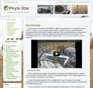 phytofuelstar_site_1.jpg