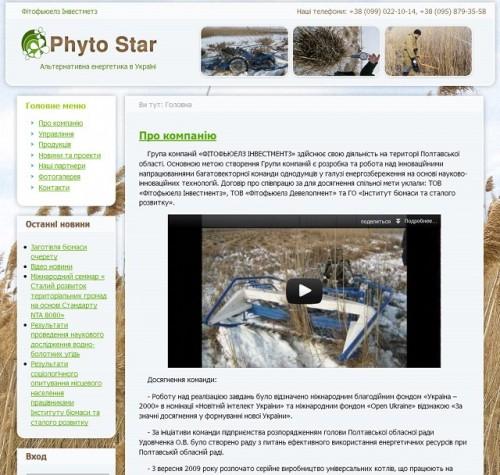Сайт групи компаній «Фітофьюелз Інвестмент»