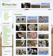 phytofuelstar_site_4.jpg